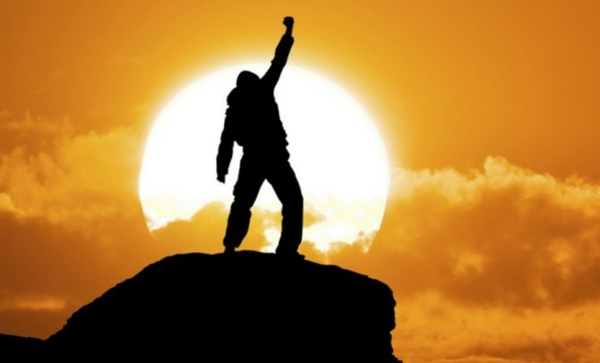 Успешное достижение цели