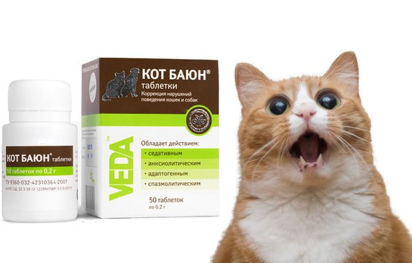 Успокоительное средство для кошек {amp}quot;Кот баюн{amp}quot;