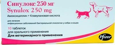 Ветеринарные таблетки Синулокс от бактериальных инфекций при демодекозе собак