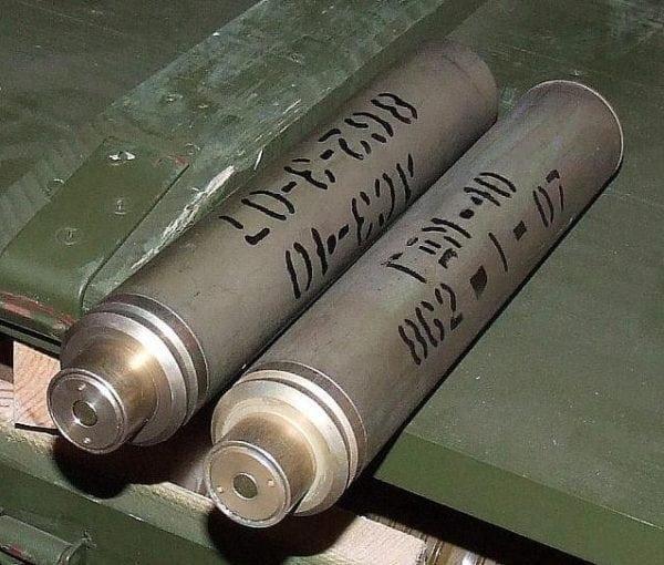 вид дымовой гранаты