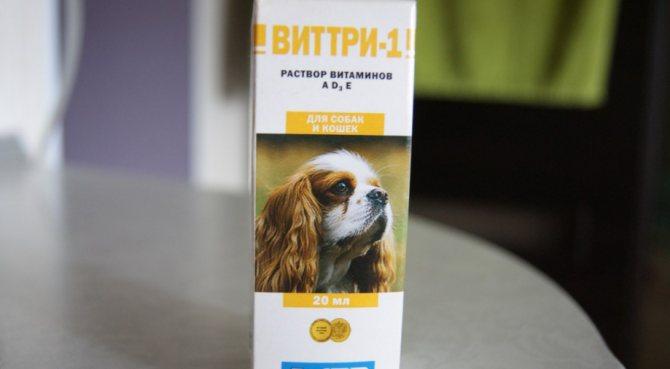 Витамины Виттри для собак от рахитаВитамины для собак от рахита