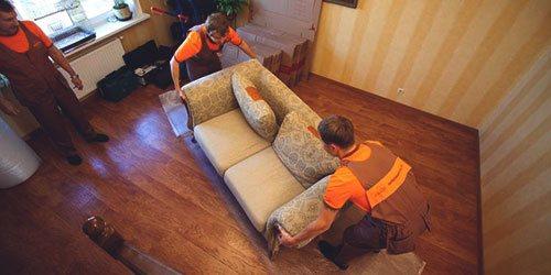 вынос мебели