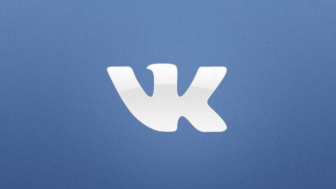 Зачем нужны лайки ВК интернет-маркетологу?