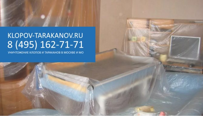 Защита электроприборов и мебели